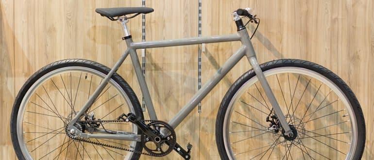 fahrradhalter-test