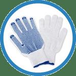 abschleppseil handschuhe zubehör